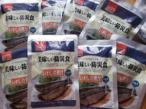 prompt decision beautiful taste .. disaster prevention meal .... . attaching 150g×8 meal emergency rations