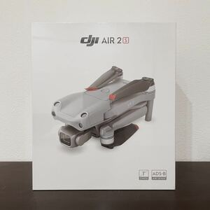 DJI AIR 2S【シュリンク未開封・国内正規品】
