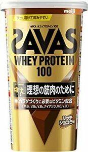 2)【14食分】 294g 明治 ザバス(SAVAS) ホエイプロテイン100 リッチショコラ味【14食分】 294g