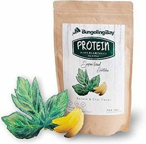 バナナ チャイ 風味 Wプロテイン配合 明日葉 粉末 20杯分 無添加 低脂質 国内製造 【キックボクシングジムBungelin