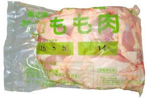 ★国産ハーブ鶏 もも肉★チルド ※約7~8枚 1Kあたり1360円