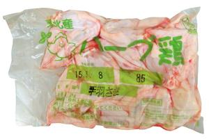 ★国産ハーブ鶏 手羽先★チルド ※約35本 1Kあたり870円