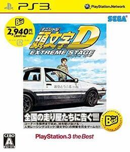 頭文字D PlayStation3 EXTREME the STAGE Best
