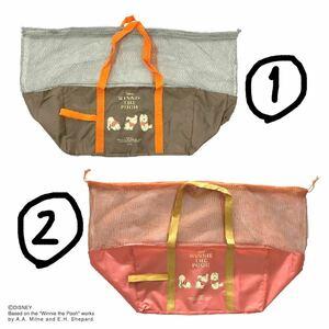 【売り切りSALE】買い物カゴ用 ディズニー エコバッグ 折りたたみバッグ レジカゴバッグ Disney ショッピングバッグ