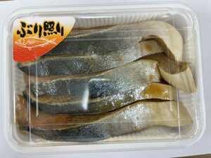 北海道産 ぶりの照り焼き