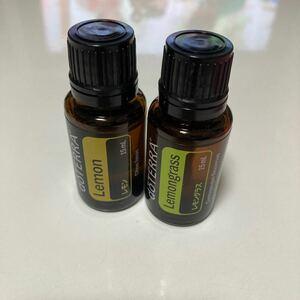 ドテラレモングラス、レモン二本セット doTERRA エッセンシャルオイル