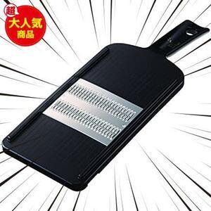 ★パターン(種類):千切り器極細★ 貝印 KAI 千切り器 関孫六 極細 レギュラー 日本製 DH3331