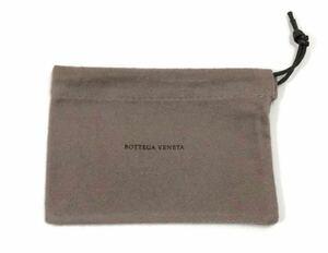 【送料無料】 ボッテガヴェネタ「 BOTTEGA VENETA 」小物保存袋 (15) 内袋 布袋 巾着 付属品 14×10㎝ 厚手 起毛生地 ダークブラウン