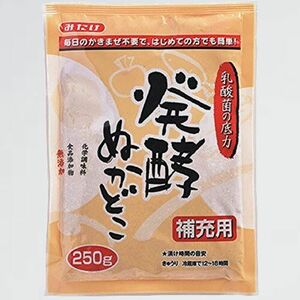 新品 未使用 発酵ぬか床補充用 みたけ Z-J1 250g ×5個