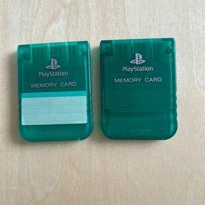 プレイステーション MEMORY CARD 15ブロック 2個 メモリーカード