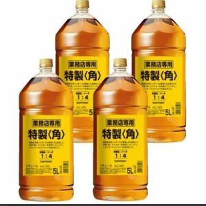 値下げしました。サントリーウイスキー 特製 角瓶 業務用5Lペット NEウイスキー 5L 4本 1ケース 5000ml