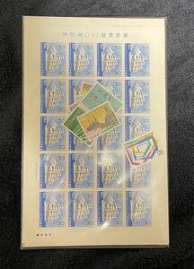 切手10200円分(シート9600円+バラ600円)