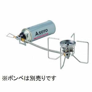 SOTO(ソト) レギュレーターストーブFUSION ST-330 新品未使用