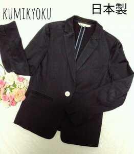 組曲 クミキョク kumikyoku コート ジャケット 上着 レディース 黒 テーラードジャケット 黒ジャケット