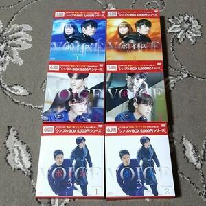 ボイス 112の奇跡 DVD-BOX 3シリーズ