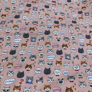 猫柄 カット生地 ピンク