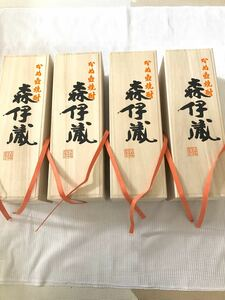 新品 プレミアム焼酎 森伊蔵桐箱 4箱セット 1800ml 焼酎は入っておりません。