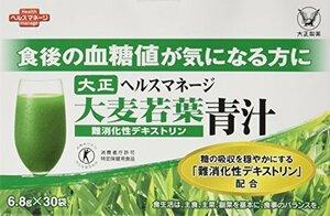 大正製薬 ヘルスマネージ 大麦若葉青汁<難消化性デキストリン> 特定保健用食品 30袋