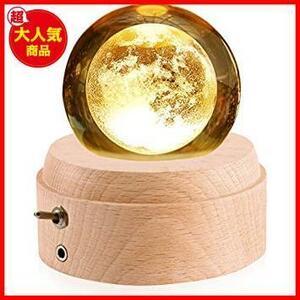 月球-曲目:君をのせて オルゴール 【正規品】 誕生日プレゼント 月のランプ クリスタル ボール 3D 透明水晶玉クリスマス ギ