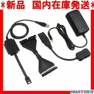 新品 国内在庫発送 HDDをUSB SATA&IDE-USB2.0変換アダプタケーブル UD-500SA 19