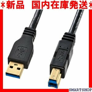 新品 国内在庫発送 サンワサプライ USB3.0ケーブル USB3.0 A U Bオス 2m ブラック KU30-20B 109