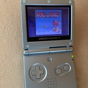 ゲームボーイアドバンスSP 充電器付き パープルブルー
