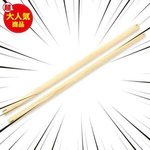 三晃商会 SANKO イージーホーム クリアバード 35 ホワイト用 パーチ(2本)