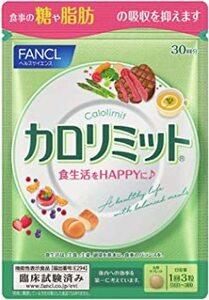 90個 (x 1) ファンケル (FANCL) (新) カロリミット (約30回分) 90 粒 (機能性表示食品) ダイエット
