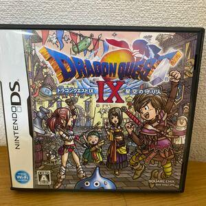 ドラゴンクエストIX星空の守り人 NINTENDO DSソフト