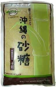 450グラム (x 1) 沖縄産[珊瑚カルシウム入り沖縄の砂糖](450g)