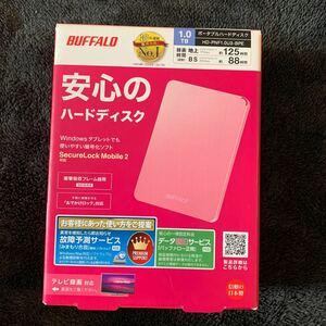 未使用品 BUFFALO HD-PNF1.0U3-BPE [1TB ブピンク]