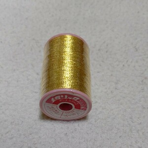 ミシン糸 メタリックミシン糸 ゴールド