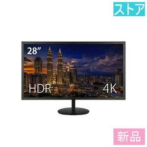 新品 JAPANNEXT JN-T2888UHDR 28インチ