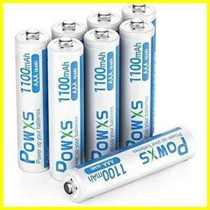 ★サイズ:単4電池8本★ POWXS 単四電池 充電式 ニッケル水素電池 高容量1100mAh 約1500回使用可能 ケース2個付き8本入り 低自己放電
