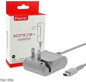 ニンテンドーDS ニンテンドーDS Lite対応 アダプター アクセサリ Lite 充電器 AC