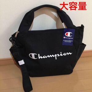 【正規品】新品新作 チャンピオン 2wayトートバッグ