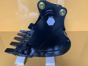 スケルトンバケット(新品) 細目50x50,キャタピラー:303/303.5/MM30/MM35/MM40。 クボタ:U30/U35/RX303/RX305/RX306/RX403/RX405/RX406/K030