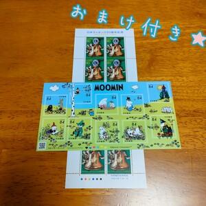 シール切手  切手シート 記念切手 切手 ムーミン