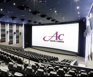 【即決】※有効期限2022年2月28日まで※ イオンシネマ 映画鑑賞チケット 電子コード1枚分