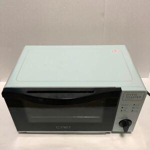シーネット オーブントースター ライトブルーSOT901-LBL