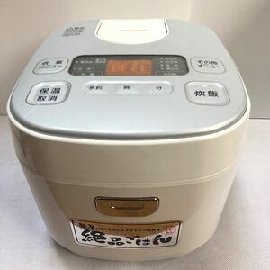 アイリスオーヤマ 米屋がこだわった5.5号ジャー 炊飯器 絶品ご飯 JRC-MA50-S