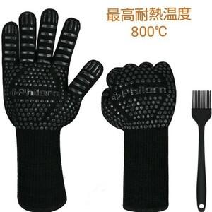 鍋つかみ 耐熱ミトン 5本指 耐熱 グローブ 手袋 バーベキューグローブ