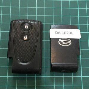 DA 10206 希少 ダイハツ スバル トヨタ純正 スマートキー キーレス ステラ タント ムーヴコンテ ピクシススペース等2B