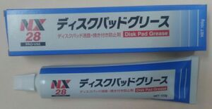 business use 100g brake pad grease NX28 heat-resisting property brake tweet cease grease brake pad silencing roasting attaching prevention agent new goods 1 pcs made in Japan