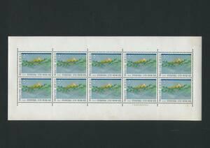 記念切手 1965年 国際文通週間 三坂水面 40円 切手シート