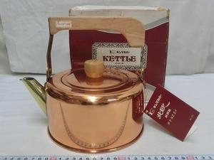 P2618 キングカバー 北欧シリーズ 純銅製 ケトル 薬缶 紙箱