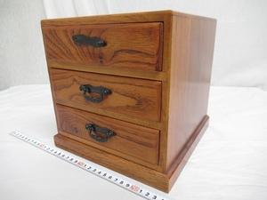M2708 欅 小引き出し 小箪笥 小物入れ 収納箱 木製