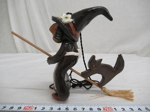 M2703 陶製 魔女と猫 吊るし飾り 壁掛け 置物 飾物 陶人形
