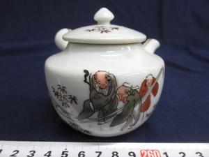 M2713 九谷焼 金彩色絵 唐人文 急須 茶器 煎茶道具