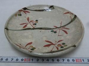 P2776 隆銘 赤絵 皿 小皿 菓子皿 菓子器